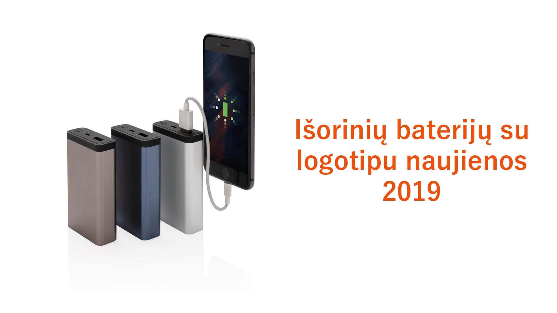išorinių-baterijų-su-logotipu-naujienos-multidora
